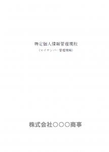 スクリーンショット 2015-10-14 21.52.10