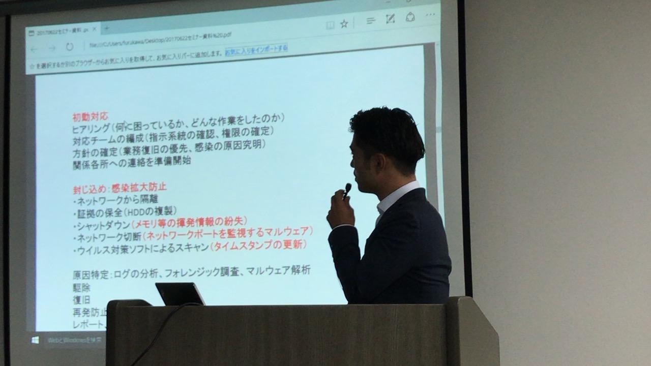 https www.ipa.go.jp security keihatsu sme guideline